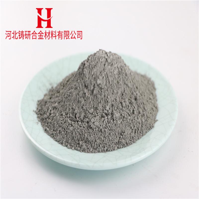 ZHUYAN Bột kim loại chất lượng cao, bột đồng mạ bạc, bột hợp kim bạc tráng đồng, bán trực tiếp tại n