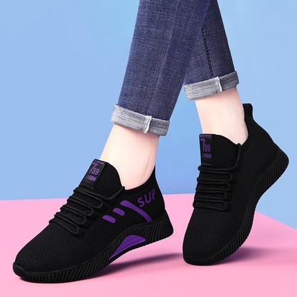 Giày lưới  Giày thể thao nữ màu đen thoáng khí mùa xuân mềm mại, giày chạy bộ nhẹ, giày lưới 2020 Gi