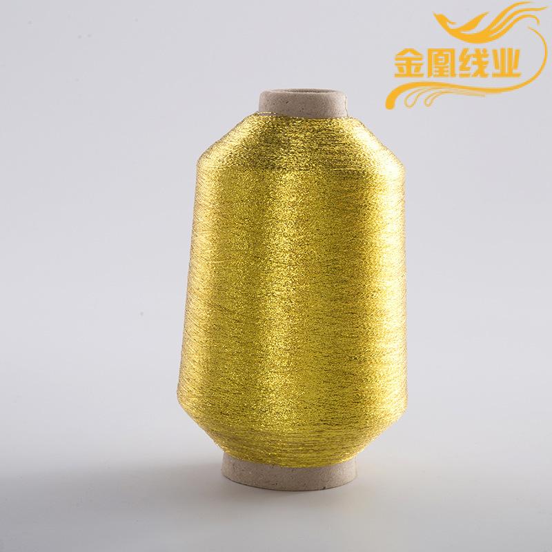 JINHUANG Chỉ thêu Nhà máy bán hàng trực tiếp chủ đề vàng MX22 chỉ thêu hai chỉ vàng và chỉ thêu ren