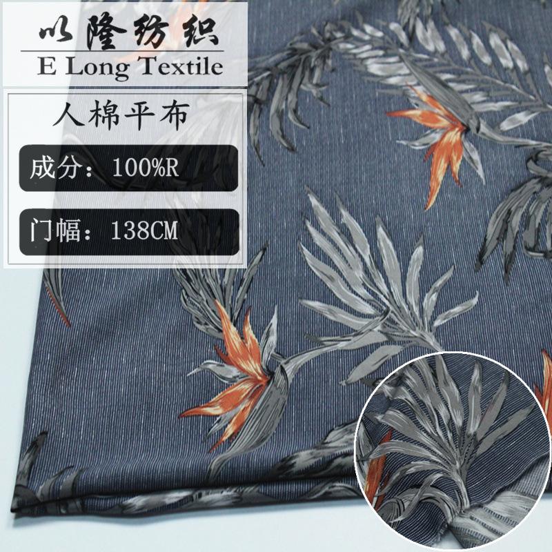 SHINYTEX Vải Visco (Rayon) XNR15-2249 Cotton người 45 * 45/100 * 80 vải trơn màu xám đáy bùn chấm in