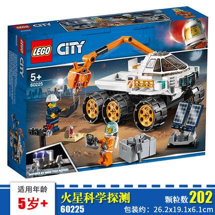 LEGO Thị trường đồ chơi  Lego lắp ráp khối xây dựng đồ chơi nam thành phố Series Mars Fire Truck Máy
