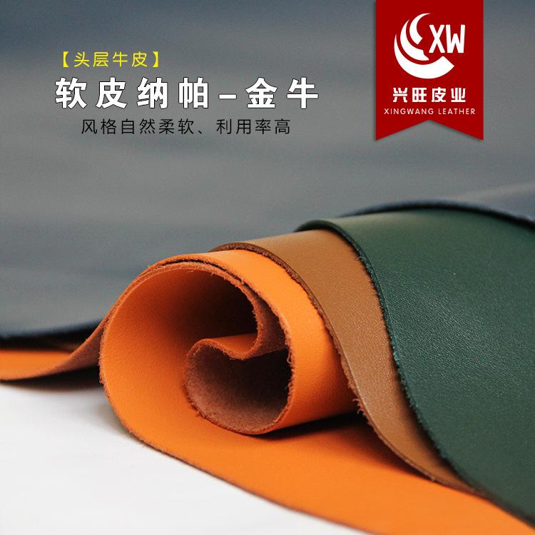 XINGWANG da [Da thịnh vượng] Kim Ngưu * da bò cao cấp Napa 1.2-1.4mm chất lượng cao * dệt trơn màu *