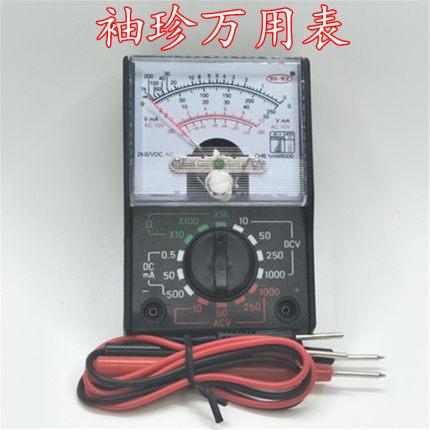 BONDHUS Đồng hồ đo điện Con trỏ túi nhỏ mini cầm tay vạn năng kỹ thuật điện tử thí nghiệm nhà sinh v