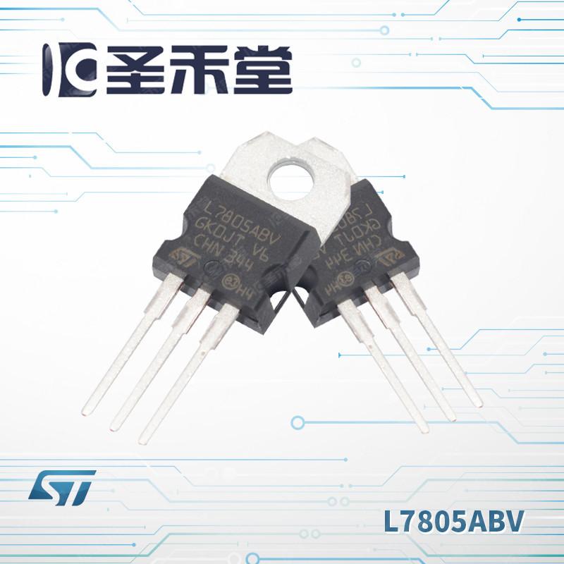 SHENGHETANG Linh kiện điện tử L7805ABV ST ST linh kiện điện tử nguyên bản 5V1A Bộ điều chỉnh tuyến t