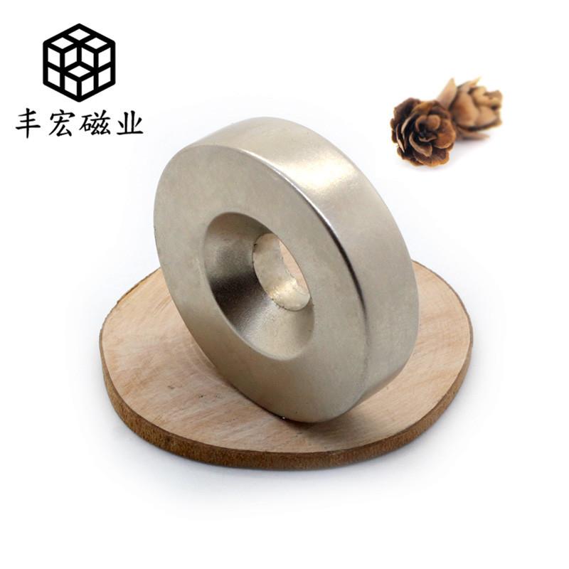FENGHONG Sắt từ D40 * 10-10 nam châm lỗ tròn 40 × 10 lỗ 10 hiệu suất cao mạnh mẽ từ cứng neodymium s