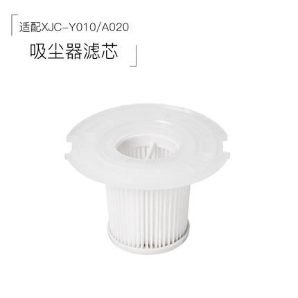 Bosch Linh kiện điện gia dụng Phụ kiện máy hút bụi không dây Nhật Bản ± 0 plus và trừ không 0 XJC-Y0