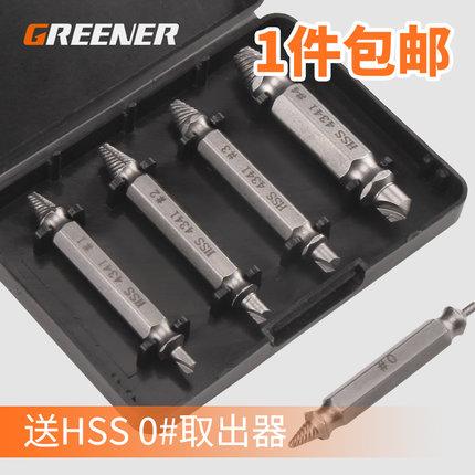 GREENER Dụng cụ thủ công Universal ngắt dây loại bỏ trượt dây phá vỡ đầu vít phun vòi phá vỡ ống chố