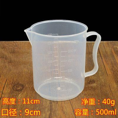 UTSUWA  Dụng cụ đo lường  Cửa hàng trà sữa nắp cốc đo 100-5000PP thùng đo bằng nhựa thí nghiệm với d