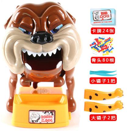 Wen Sheng Đồ chơi khăm  Cảnh giác với Evil Dog Đồ chơi Bone Evil Dog Cắn ngón tay Ăn cắp xương Chó c