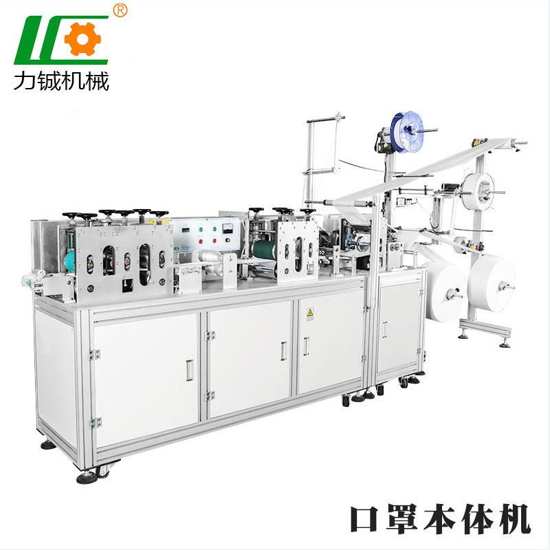 Day chuyen san xuat  khau trang Máy mặt nạ máy Thiết bị sản xuất mặt nạ không dệt Máy sản xuất máy s