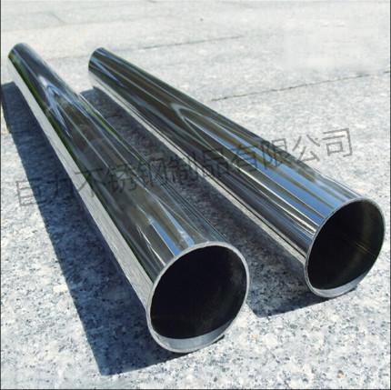 Wuyoujiajia Ống thép 201 304 316L thép không gỉ hàn ống đánh bóng ống 54 57 60 63 70 76 80mm vận chu