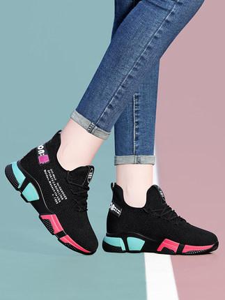Giày lưới  Giày nữ tăng 2020 mới mùa xuân giày thể thao Giày thông thường giày chạy mùa hè lưới thoá