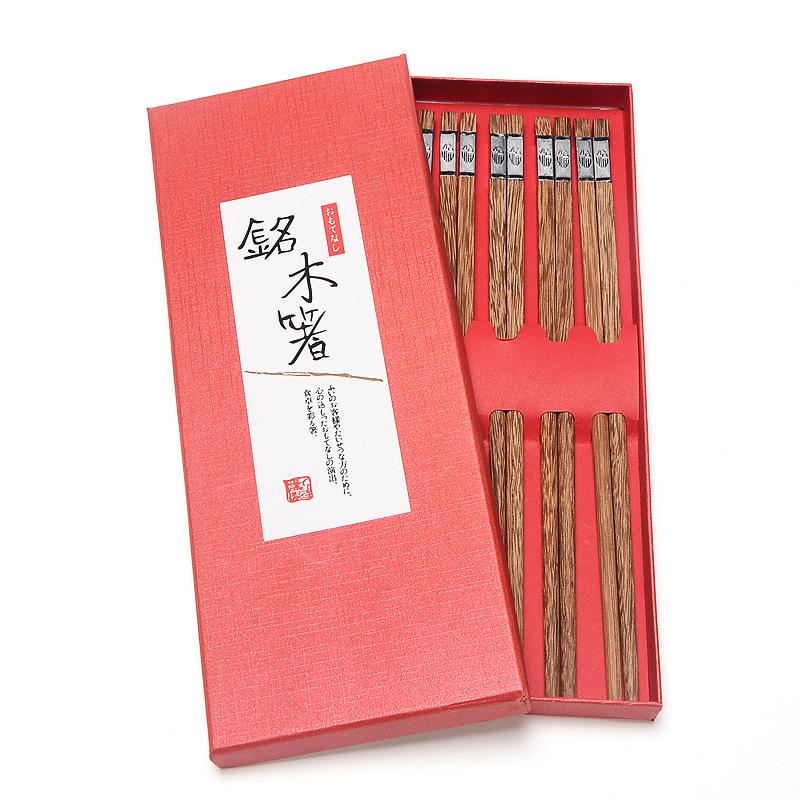 HAOZHE Đóng gói Hộp quà tặng kinh doanh Kiểu Trung Quốc Đũa Hộp quà tặng Hộp quà tặng cao cấp Hộp qu