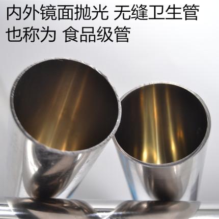 Yue Ting Ống thép Ống thép không gỉ 304 đường kính ngoài 76mm độ dày thành 2 mm đường kính trong 72m
