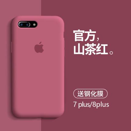 Ốp lưng Iphone 6 [Liquid Silicone] Ốp lưng điện thoại di động Apple 8plus mới bao gồm 8p chống rơi 7
