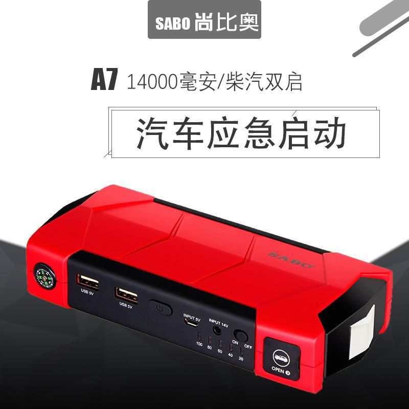 SHANGBIAO Sạc biến tần xe hơi Xe khởi động khẩn cấp điện 12V xe đa chức năng sạc khởi động kho báu