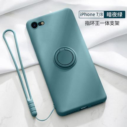 Ốp lưng Iphone 6 Ốp lưng điện thoại di động Apple 8plus iPhone8plus chất lỏng silicon 7P iPhone6splu