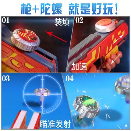 Bông vụ  Trí tưởng tượng thông minh Magic Gyro Động cơ tập trung lõi kép thế hệ 4 ánh sáng 5 trẻ em