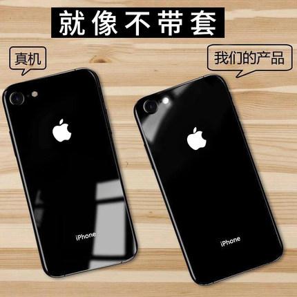 X-IT Ốp lưng Iphone 6 Vỏ điện thoại di động Apple 8plus Vỏ 7 inch toàn diện chống rơi iPhone7 kính