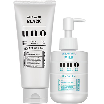 UNO Phái nam  Sữa rửa mặt Shiseido UNO Gentle Cleansing Oil Gentle Oil Control