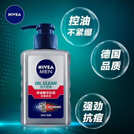 Nivea Phái nam  Sữa rửa mặt đặc biệt dành cho nam Nivea kiểm soát dầu tẩy trang chống mụn trứng cá
