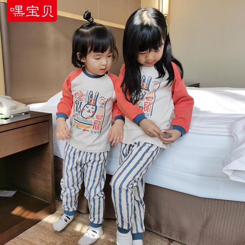 HEIBAOBEI Đồ ngủ trẻ em Hey em bé sơ sinh ấm áp dịch vụ nhà phù hợp với đồ lót dệt kim quần lót trẻ