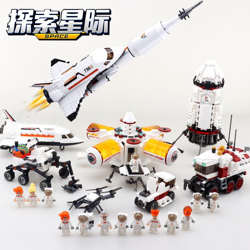 SLUBAN Thị trường đồ chơi Xiao Luban xây dựng khối không gian cơ sở mô hình tên lửa thăm dò giữa các