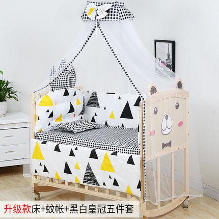 Nôi trẻ sơ sinh Giường cũi gỗ rắn không sơn bảo vệ môi trường giường trẻ em giường trẻ sơ sinh khâu