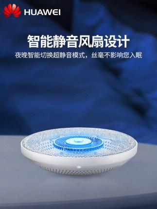 Huawei Thị trường phụ kiện di động  Sạc không dây Huawei sạc nhanh 27W chính hãng mate30pro mate20pr