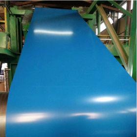 Tỉnh Vân Nam cung cấp thép Côn Minh thép dày 0,35mm phủ thép màu xanh biển có thể gia công rộng 1250
