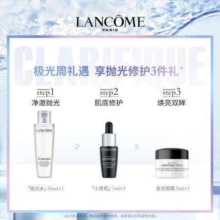 Lancome Essence  [Ra mắt sản phẩm mới nặng] Lancome Cleansing and Rejuvenating Dual Essence 150ml Es
