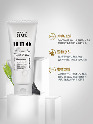 Hearn Phái nam  Men Facial Cleanser Set Oil Control Acne Loại bỏ mụn đầu đen Làm trắng da đặc biệt A