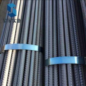 SHAGANG Thép gân Một số lượng lớn cốt thép xây dựng tại chỗ HRB400 đĩa cốt thép ba cấp cung cấp vít