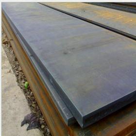 SHAOGANG Thép tấm Một lượng lớn thép A3 có sẵn từ các tấm thép carbon thấp A3 cho máy móc