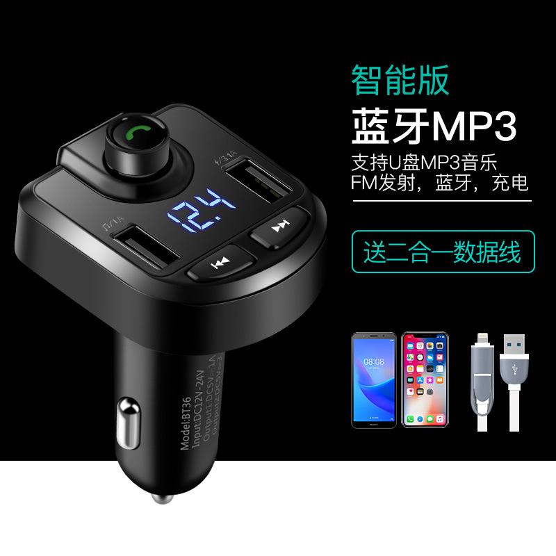 YOULING Cục sạc Máy nghe nhạc MP3 đa chức năng Bluetooth nhận nhạc lossless thuốc lá nhẹ hơn USB xe