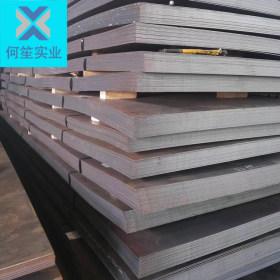 BAOGANG Thép tấm Tấm thép kết cấu carbon chất lượng cao 25 triệu với chứng nhận bảo hành gốc