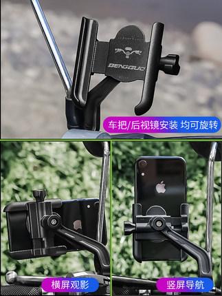 RK Thị trường phụ kiện di động  Xe máy điện thoại di động khung điều hướng nhôm hợp kim pin xe đạp x