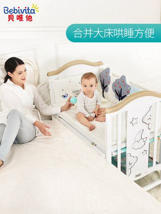 Bei Wei  Nôi trẻ sơ sinh anh giường gỗ rắn châu Âu đa chức năng bé bb nôi trẻ sơ sinh di chuyển khâu