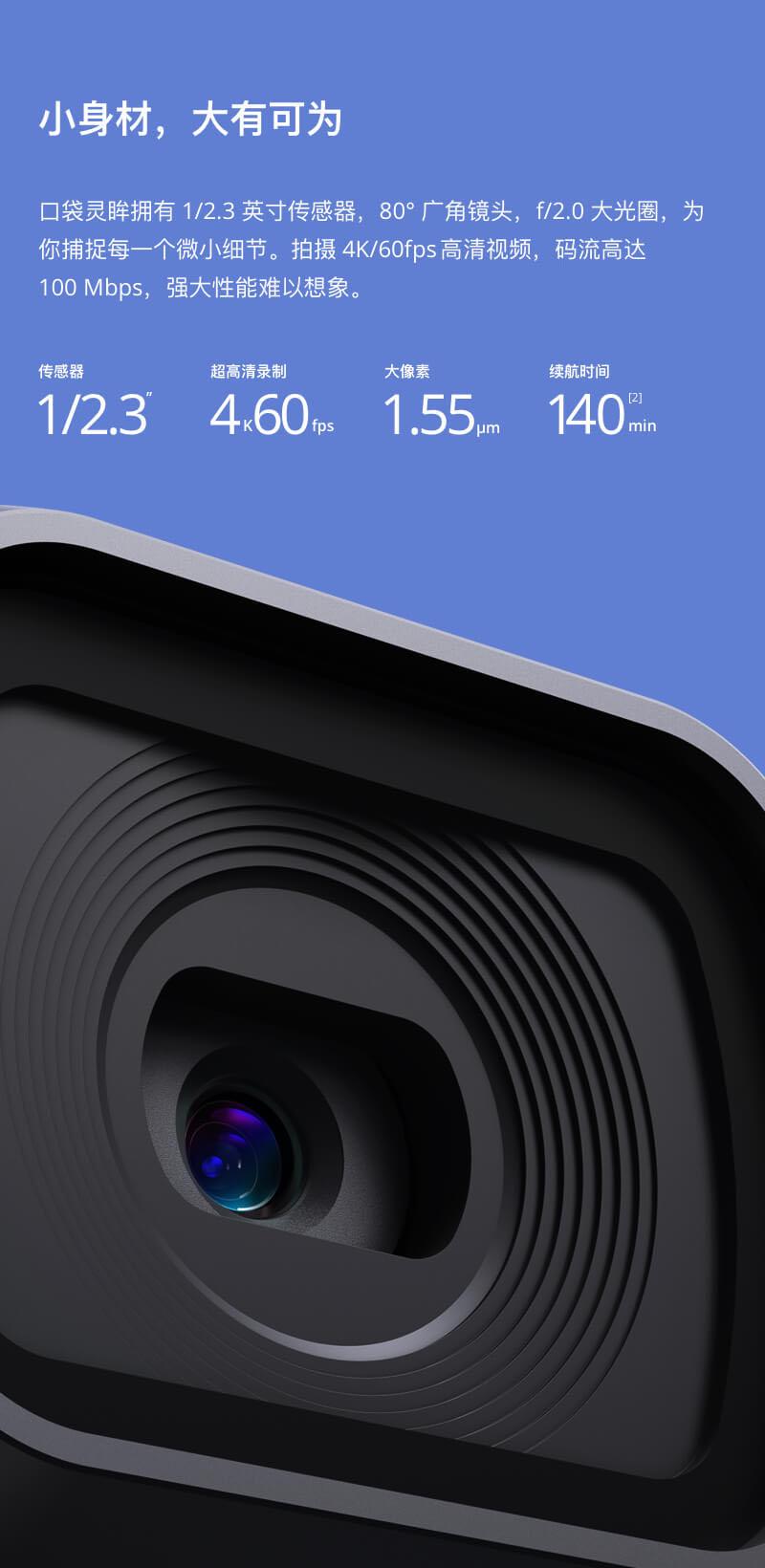 Camera giám sát DJI Xingjian Lingmou Osmo máy ảnh túi áo, giữ nền mây, máy ảnh vlog ngoài trời thông