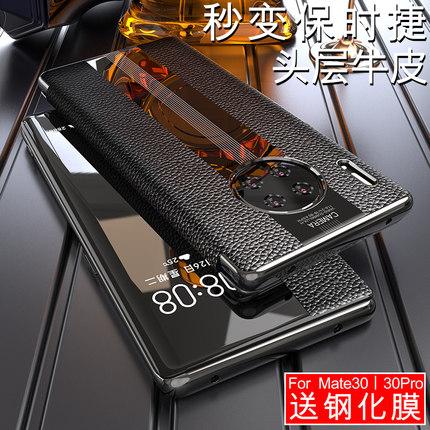 Huawe Thị trường phụ kiện di động  Ốp lưng điện thoại di động Huawei mate30pro 5G siêu mỏng bằng da
