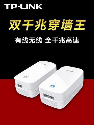TP-LINK Powerline PLC  không dây wifi gigabit điện mèo một cặp bộ định tuyến mẹ-mẹ đặt căn hộ lớn mộ