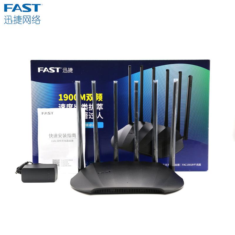 FAST Modom Wifi 1900M công suất cao TP tần số kép NHANH CHÓNG FAC1901R Cổng Gigabit phiên bản Bộ địn