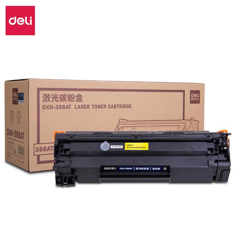 DELI Hộp mực than Hiệu quả dễ dàng để thêm hộp mực Hộp mực in HP 388a P1007 P1008 P1106 hộp mực văn
