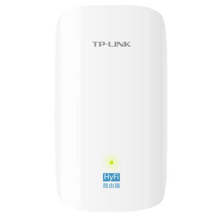 Powerline PLC [Gửi cáp mạng gigabit] Bộ định tuyến không dây đôi mẹ con gigabit điện đôi mèo đôi biệ