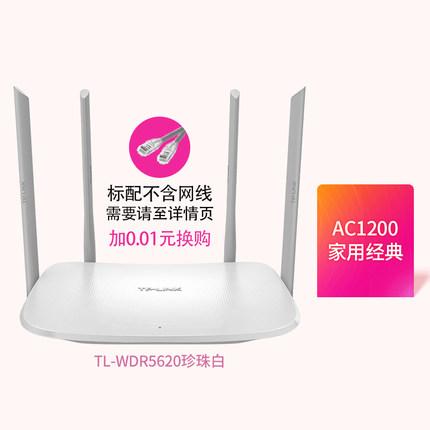 TP-LINK  Modom  Wifi  Giao hàng nhanh] Bộ định tuyến không dây TP-LINK về nhà qua tường wifi tốc độ