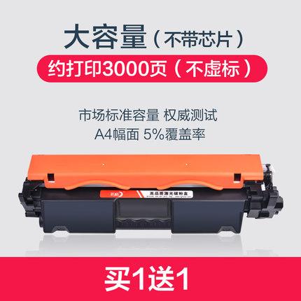 HP Hộp mực than  Lưới màu áp dụng hộp mực HP M132a M132nw M104a / w Máy in mực M132snw HP18A M132fw