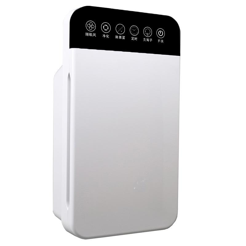 Điện gia dụng chính hãng Máy lọc không khí phòng ngủ gia đình loại bỏ ion âm của formaldehyd và khói