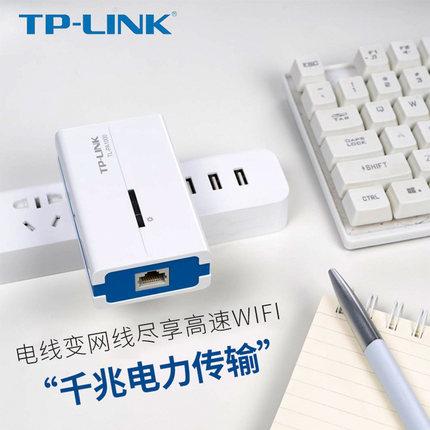 TPLINK Powerline PLC Bộ đôi mèo dây không dây TPLINK Bộ định tuyến wifi cho con trai Gigabit bộ iptv