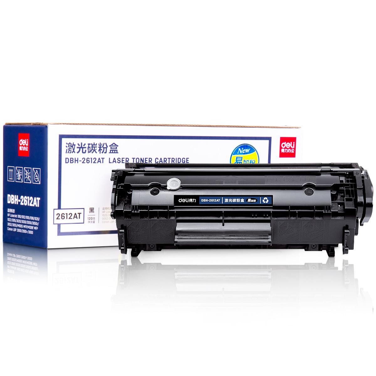 DELI Hộp mực than Hộp mực Laser văn phòng mạnh mẽ DBH-2612AT Máy in Laser Hộp mực HP1020 HP1005 HP10