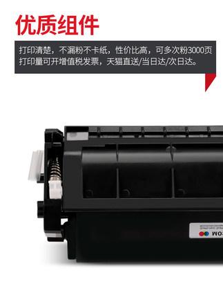 HP Hộp mực than  [Sách mực] phù hợp với máy in hộp mực HP HP M227FDW 227d / fdn / sdn Hộp mực LASERJ